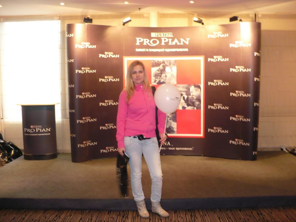 Кубок Чемпионов ProPlan